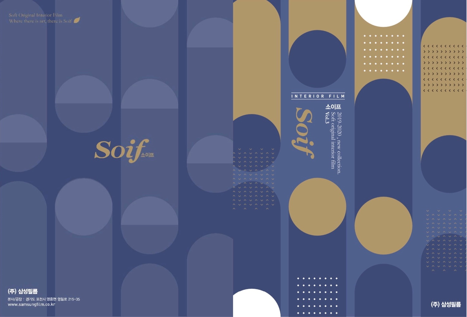 SOIF_COVER_PG