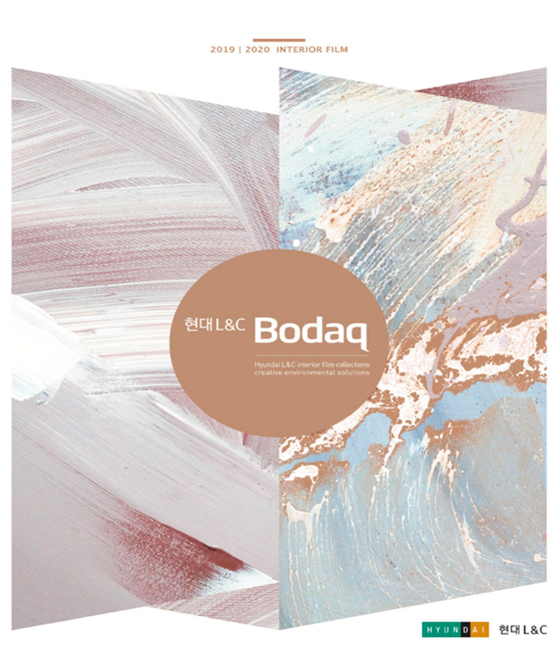 cover_page_e_catalog